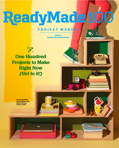 ReadyMade Project Manual