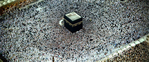 SAMSARA mecca_ramadan Just People 4
